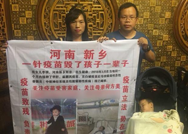 大陸疫苗受害孩童家長何方美及丈夫李新。他們的女兒在2018年使用中國產的「白百破」疫苗後致癱,夫婦倆多方維權無果,還因此被抓和控罪。(李新提供 / 拍攝時間不詳)