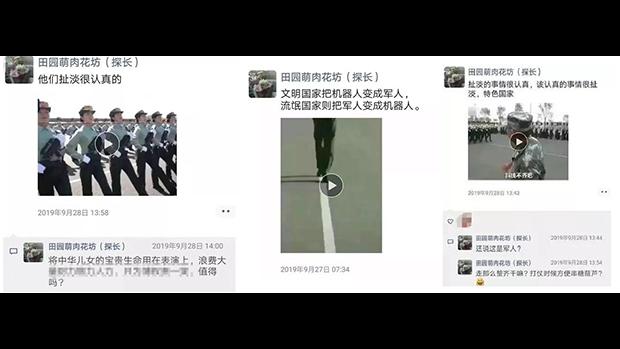 賀衛方胞弟疑因轉發血腥視頻被以涉恐罪名刑拘