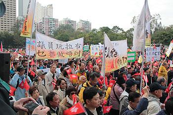 """2012年12月30日,大会称,约有2万市民到维园参加""""撑政府""""游行。(粤组记者文宇晴摄)"""