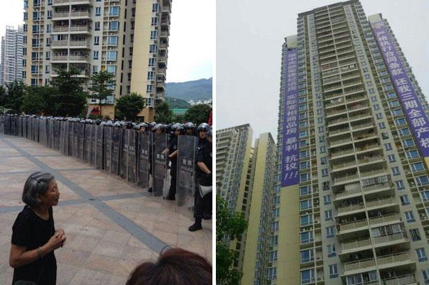 """深圳市宝安区的""""桃源村三期""""业主在屋苑内悬挂横幅抗议,逾千警察到场镇压。(业主摄)"""