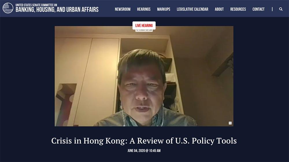 支聯會主席李卓人周四(6月4日)於美國參議院聽證會上指,每年的六四燭光晚會一直是香港仍在「一國兩制」下享有自由的象徵,但今年首次被禁,是香港政府以行動告訴世界,香港已變成「一國一制」。(網頁截圖)
