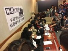 0329-China-Detention3.JPG