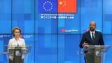 第二十二次中國與歐盟領導人會晤