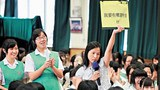 feature-hk-occupy-ng-meilang-teacher.jpg