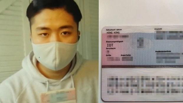 報道:德國政府配合中共 港人BNO護照不獲承認