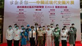 现场有多队学生制服团队及学生参观,包括要宣誓「报效祖国」香港青少年军总会。