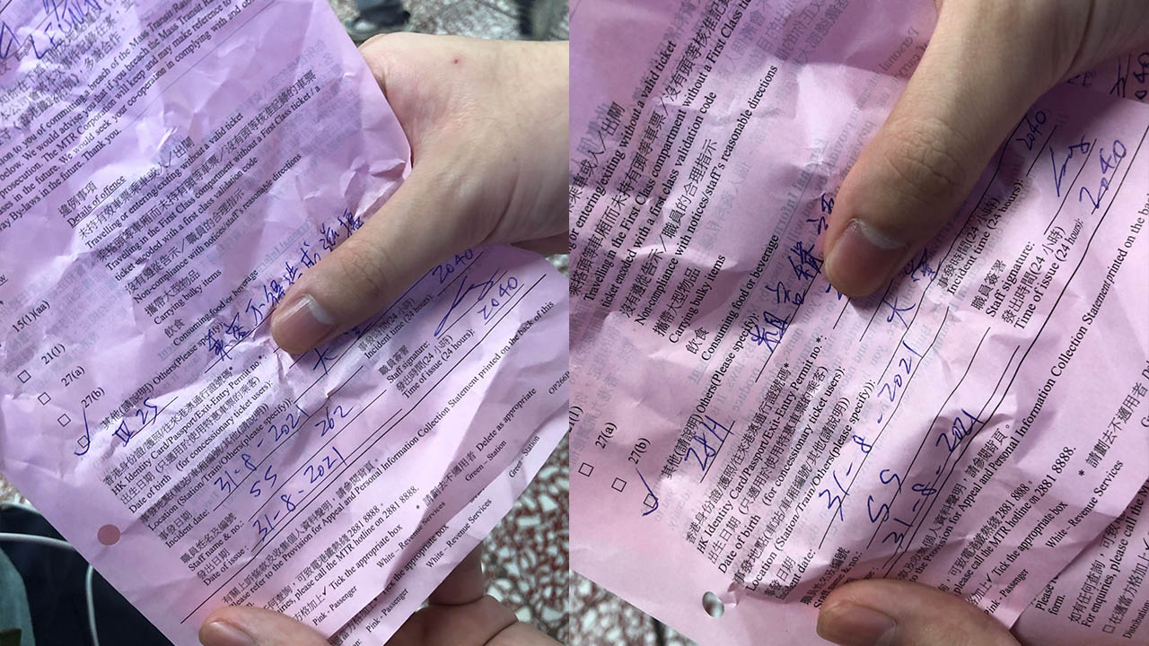 网媒「蛋蛋俱乐部」记者于港铁太子站采访,被港铁职员发违反港铁附例通知书,分别指他涉「粗言秽语」及「乘客不得造成滋扰」。(文海欣 摄)