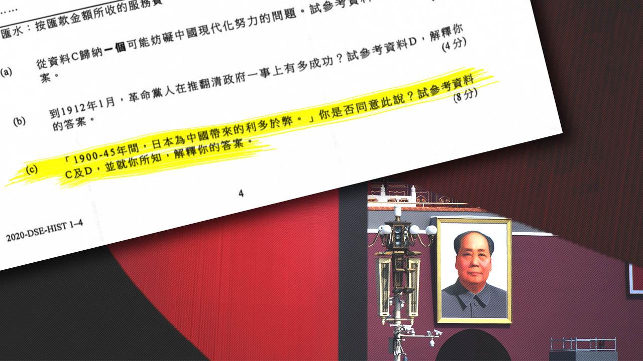 教�f「�S毒」不除,香港教育�⒂�o��日