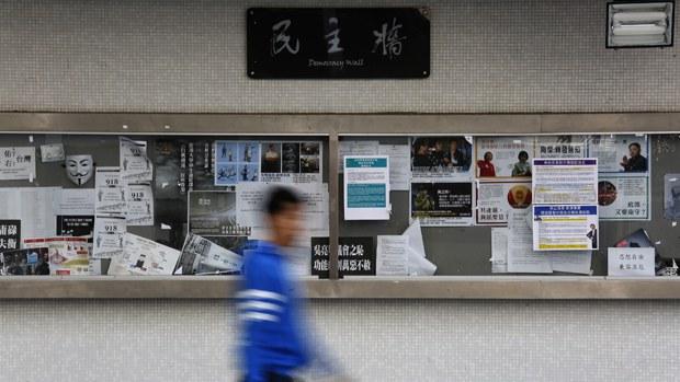 【学术自由】国安法下港大教员未获保障 傅景华:抹窗都有安全带