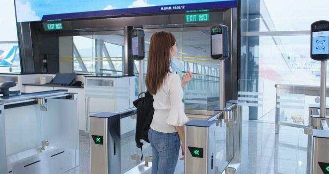 機管局表示,機管局採取嚴格措施確保數據安全,資料會經加密處理,儲存位於機場的伺服器。(機管局圖片)