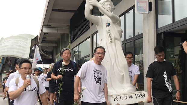 支联会长跑悼六四三十周年 受破坏纪念馆加紧修复