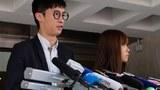hk-appeal1