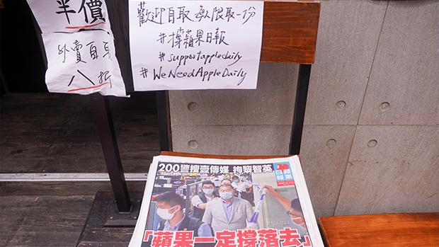 有人买了多份周二出版的《苹果日报》,放在黄店餐厅门外,供同路人取阅。(路透社)