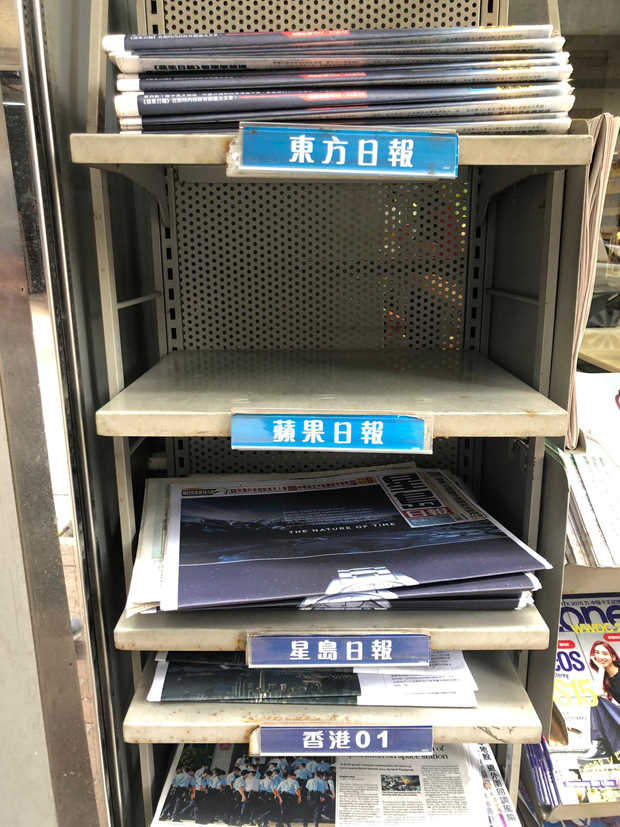 hk-appledaily4.jpg