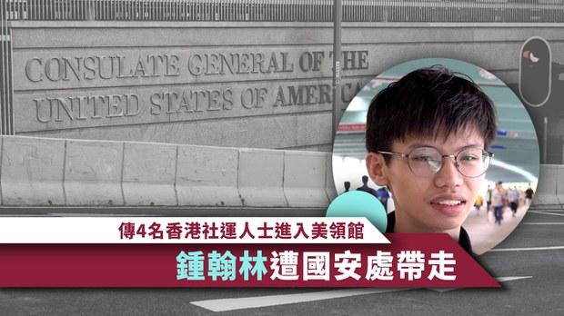 hk-arrest