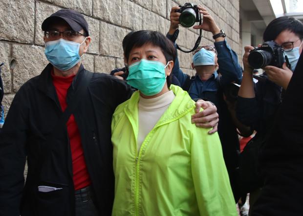 hk-bail1.jpg