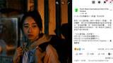 鮮浪潮電影節周五(11日)宣布,本地競賽短片《執屋》取消放映。