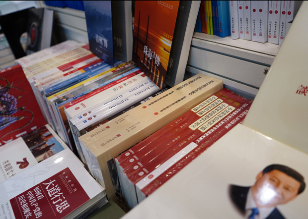 hk-book1.jpg