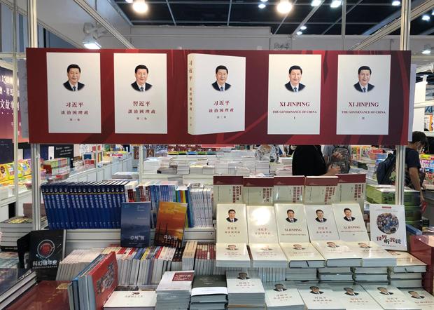 hk-book2.jpg