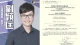 hk-byelection3
