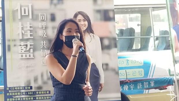 hk-candidates1