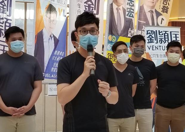 劉頴匡指呼籲香港人不要因為DQ而放棄這場選舉。(鄧穎韜 攝)
