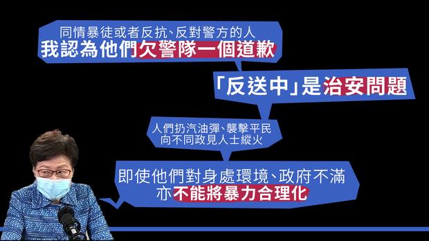 在香港周五(23日),特首林郑月娥出席港台英文节目访问。