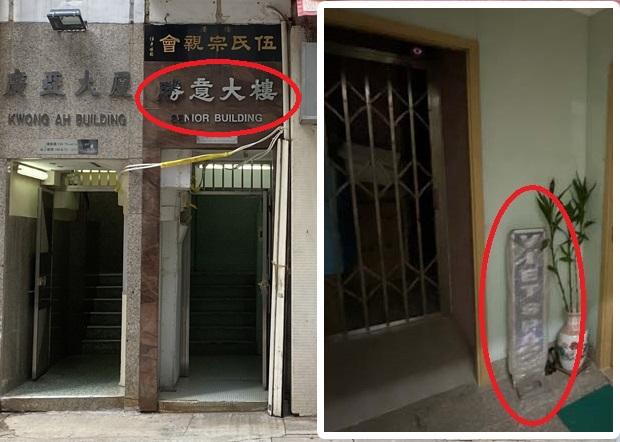 hk-choi1.jpg