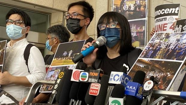 大律师邹幸彤保释被拒 7月30日再讯