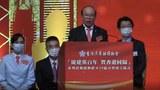 广东社团总会主席龚俊龙称,「《苹果日报》被扫进历史垃圾堆」,对此特首林郑月娥竟以笑容回应。