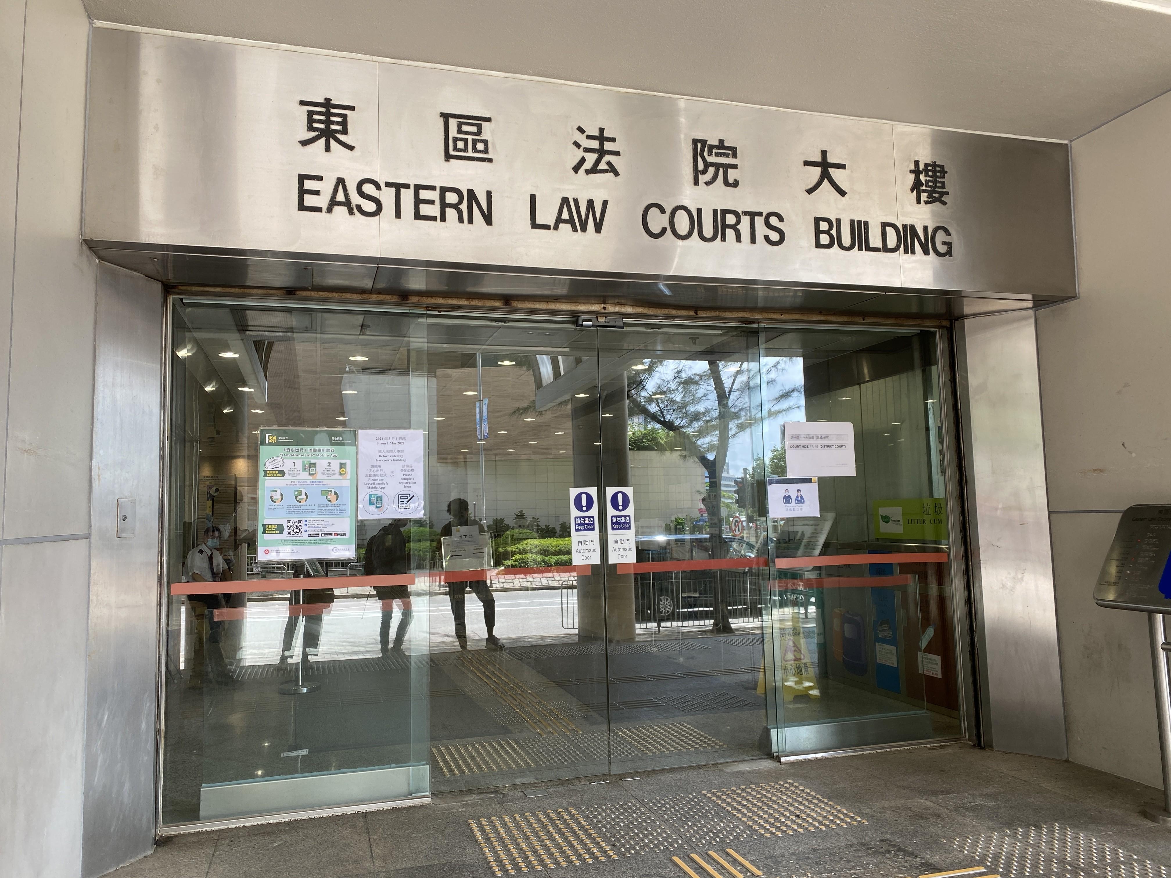 2021年7月6日,案件在東區裁判法院審理。(劉少風 攝)
