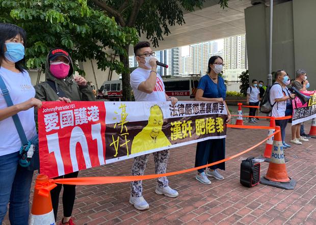 2020年9月18日,亲北京人士在法院外示威,要求严惩黎智英等人。(刘少风 摄)