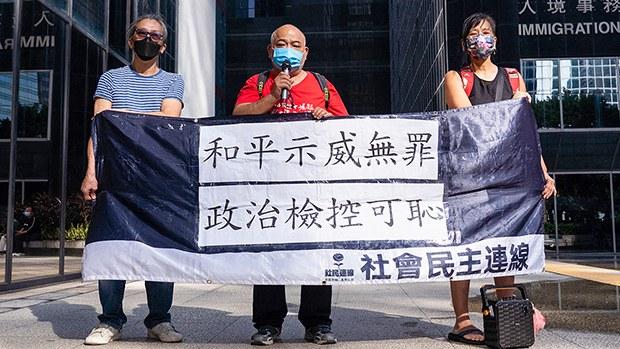 去年七一未经批准集结 胡志伟等7人获囚6至12月