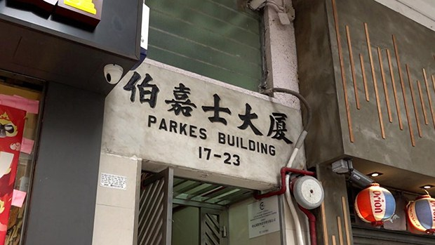 香港新冠疫情反彈且來勢洶洶        鬧市現首宗社區變種病毒個案