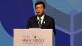 中聯辦主任駱惠寧在論壇指稱,叫囂「結束一黨專政」的人是香港繁榮穩定的真正大敵。