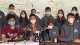香港中文大學學生會幹事會當選內閣「朔夜」在周五(26)日凌晨召開記者會,表示對中大決定感到「遺憾」及「委屈」。