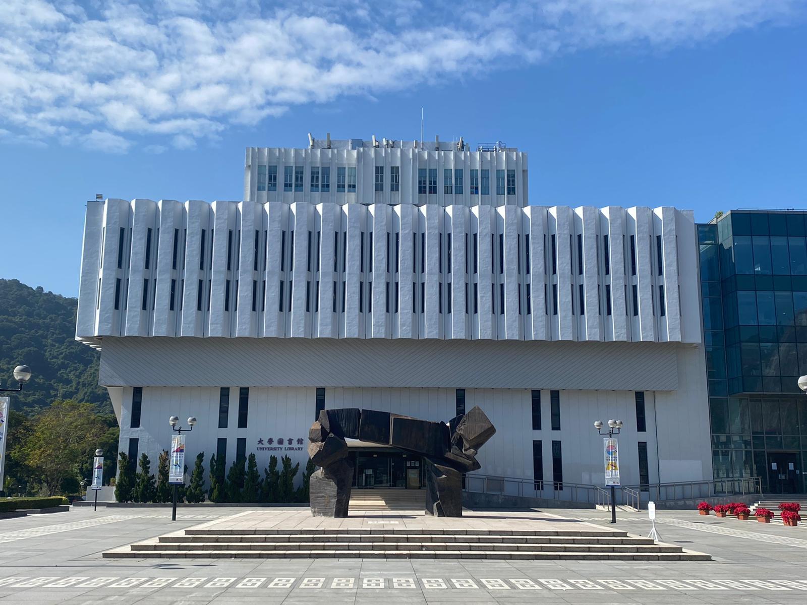中大中国研究服务中心的馆藏将由中大图书馆接管。(李智智 摄)