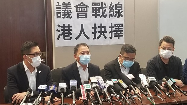 hk-democrat