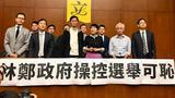朱凯廸角逐村长被拒 更可能影响参选立会资格