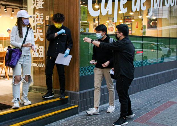 hk-eatery1.jpg