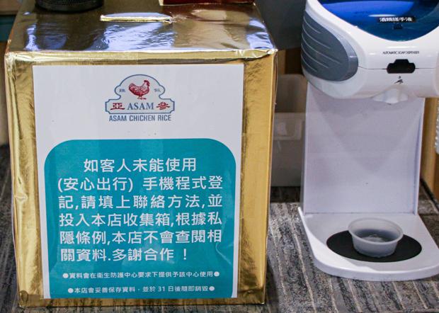 hk-eatery3.jpg