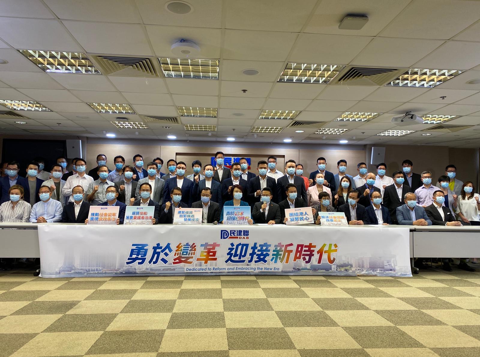 民建联在选委会选举中夺得超过150席后,召开记者会。(刘少风 摄)