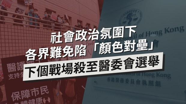 hk-elect