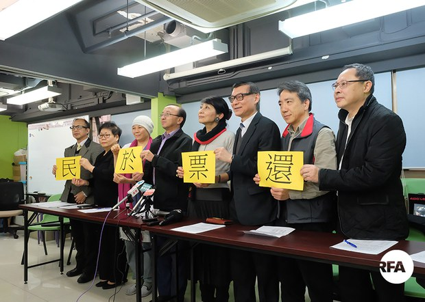 hk-election1-ratio.jpg