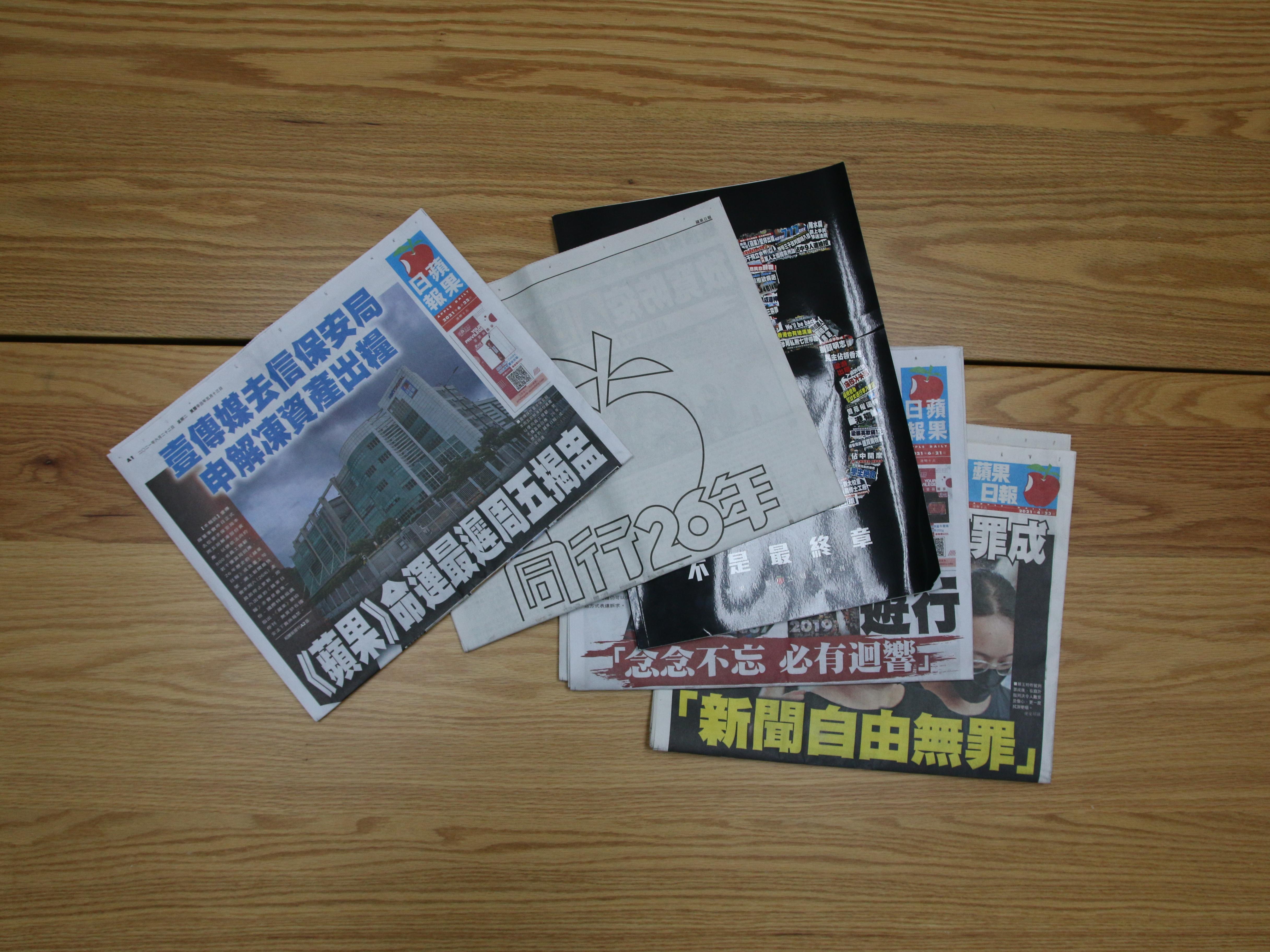 时任警务处处长邓炳强曾不点名批评《苹果日报》制造假新闻。(资料图片)