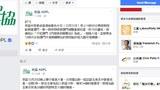 hk-fung1-topbox.jpg
