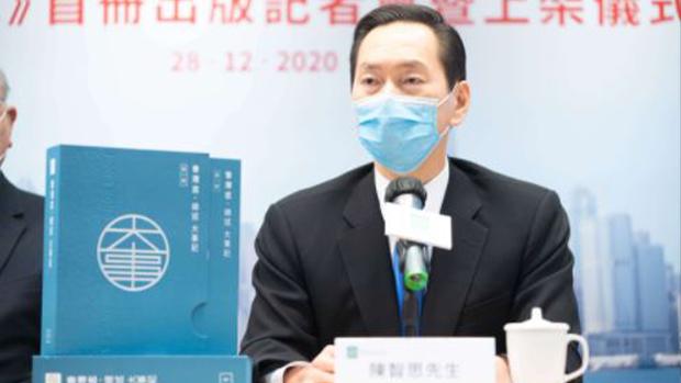 团结香港基金牵头编撰《香港志》 淡化扭曲敏感议题 教育界质疑「政治先行」