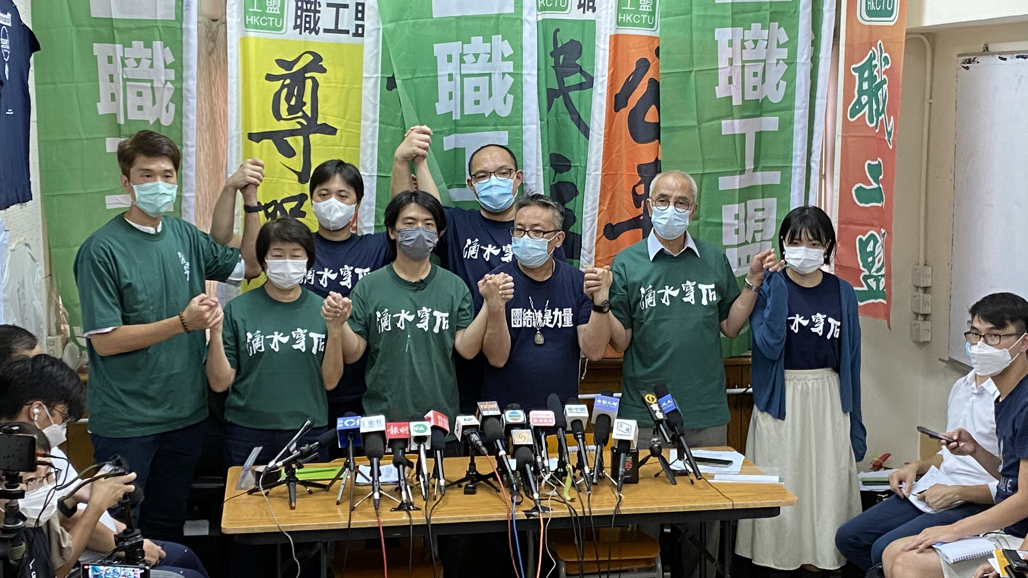 成立31年的香港職工會聯盟(職工盟)周日(19日)宣布啟動解散程序。(鄧穎韜 攝)