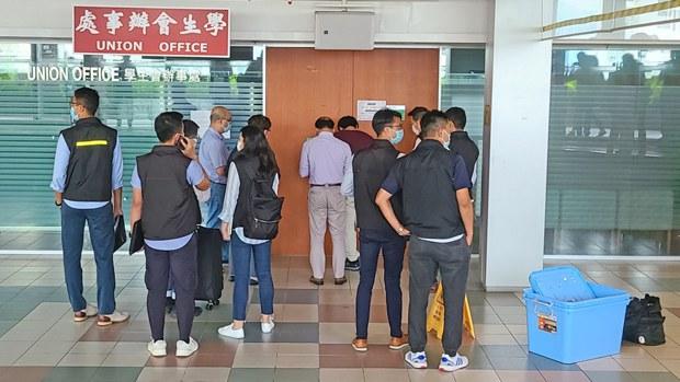 国安搜港大学生会、校园电视台 《学苑》总编辑刘建希被问话