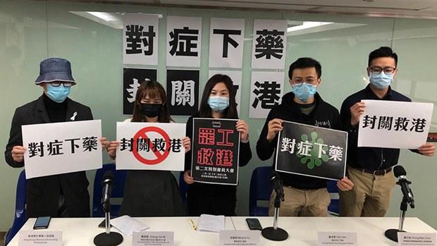 【新冠肺炎】参与去年医护罢工者收扣人工通知:工会吁集体作出回应